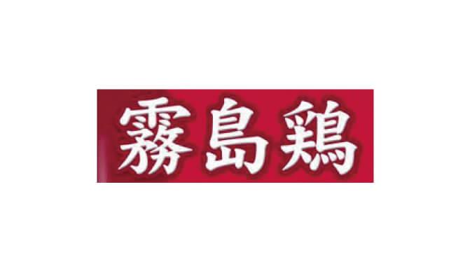 ドッグフード霧島鶏のロゴ