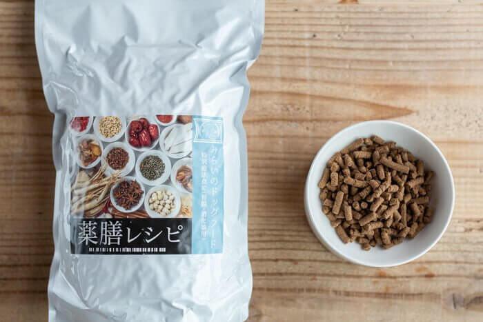 みらいのドッグフード胃腸用の評価