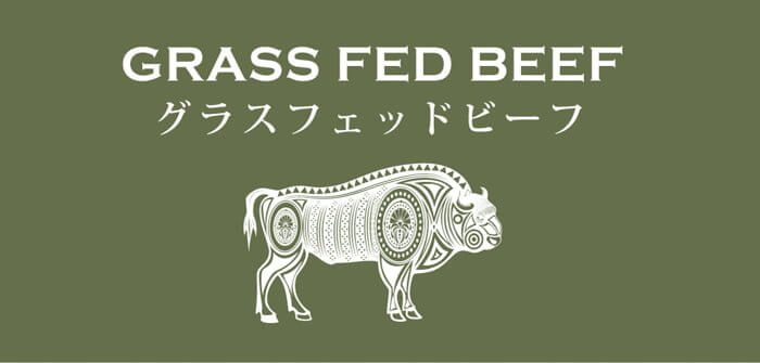 キアオラドッグフードの種類グラスフェッドビーフ