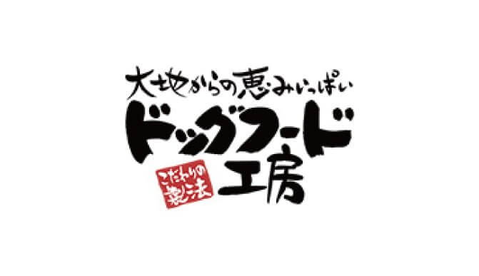 ドッグフード工房のロゴ